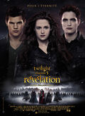 Twilight 5 (film)