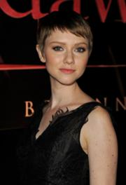 180px-Breaking-dawn-cast-red-carpet-Actress Valorie Curry