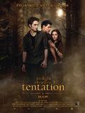 Twilight 2 (film)