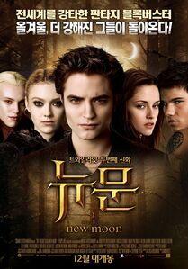 Twilight saga new moon ver5