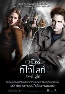 Poster-international01