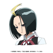 Seigen anime face design 2