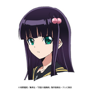 Benio anime face design 2