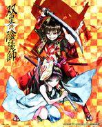 Jump SQ.19 vol16 Poster