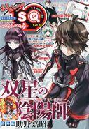 Jump SQ.19 Vol.16