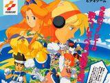 TwinBee Yahho!: Fushigi no Kuni de Ōabare!!
