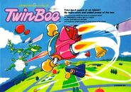 TwinBee (video game) - 04