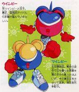TwinBee and WinBee - Gokujō Parodius! - 02