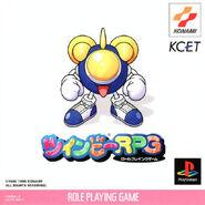 TwinBee RPG - (JP) - 01