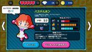 Pastel Bomb - 02