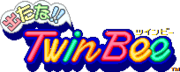 Detana!! TwinBee - Logo - 01
