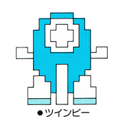 TwinBee - 09