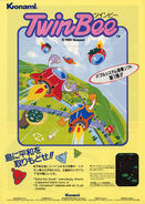 TwinBee (video game) - 01