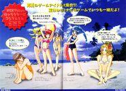 Konami Magazine, Vol. 3 (page 30-31)
