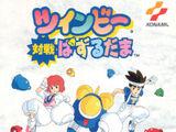 TwinBee Taisen Puzzle-Dama