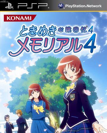 tokimeki memorial anime wiki