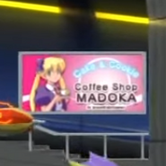 Madoka - Otomedius Excellent - 01