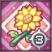 Icon-Gardener