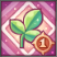 Icon-Farmer
