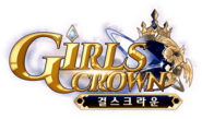 Astral Crown KR Logo
