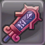 Weapon Conqueror's Force