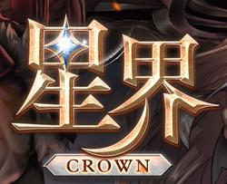 Astral Crown TW Logo