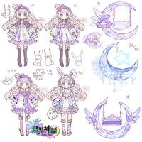 Luna Concept 6
