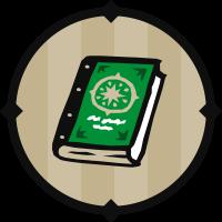 Green Grimoire Icon