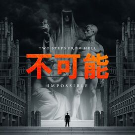 Impossible Cover1