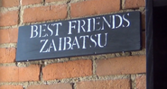 TOP TEN MOVIES! Best Friends Zaibatsu Sign