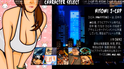Character Select Hitomi J-Cup