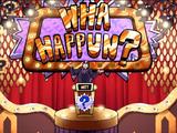 Wha Happun?