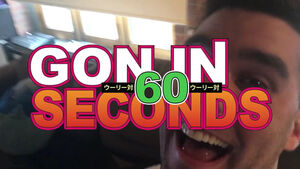 Gon in 60 seconds