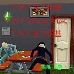 T.W.P@形點情報站-Fandom的Banner(兩情報站併合前。)