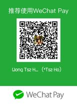 Twp-wechat-wth-mm-facetoface-collect-hkd-qrcode