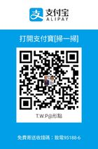 Twp-alipay-wth-mm-facetoface-collect-rmb-qrcode