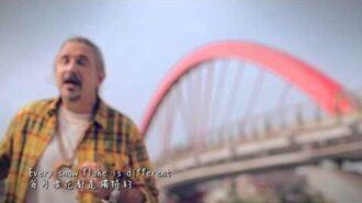 2012年台灣同志遊行溫暖歌曲「Rainbow」