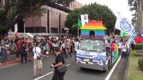 2014台灣同志遊行
