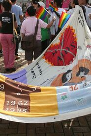 AIDS quilt before city hall on Taiwan Pride 2005