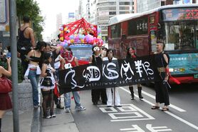 BDSM Company on Taiwan Pride 2005