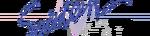 Seventeen Wiki Wordmark