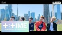 T TIME TOMORROW X TOGETHER 'Our Summer' (selfie ver