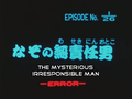 Title Card-1 S1-1.png