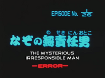 Title Card-1 S1-1