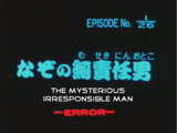 The Mysterious Irresponsible Man