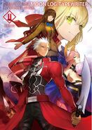 FATE EXTRA MOON LOG 2