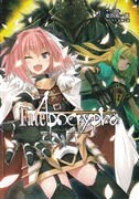 Apocrypha vol3-cover