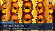 Golden Demon Taiko Hideyoshi