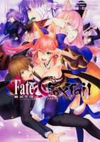 Fate extra ccc FT tome 1