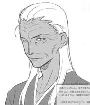 ShikiGrandfather